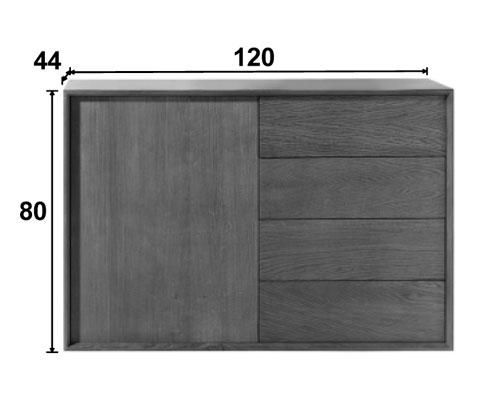 Dimensions du bahut en chêne Deby